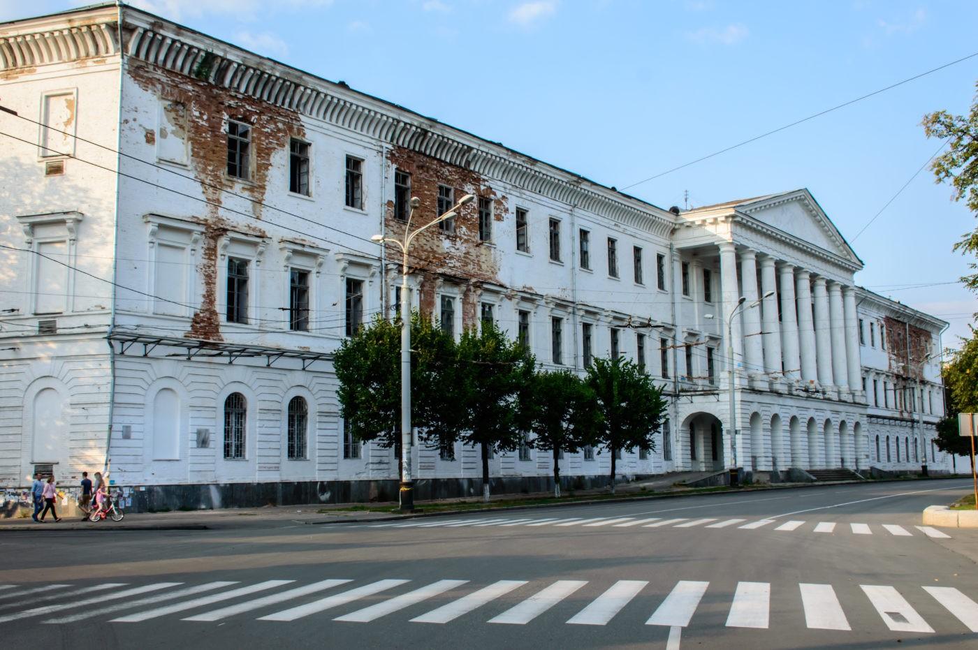 Полтавський Петровський кадетський корпус
