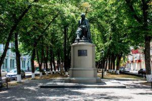 Пам'ятник М. В. Гоголю