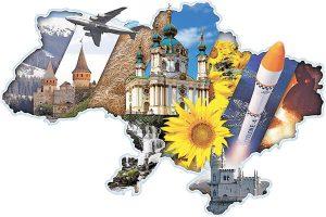 Замовити екскурсію по Україні