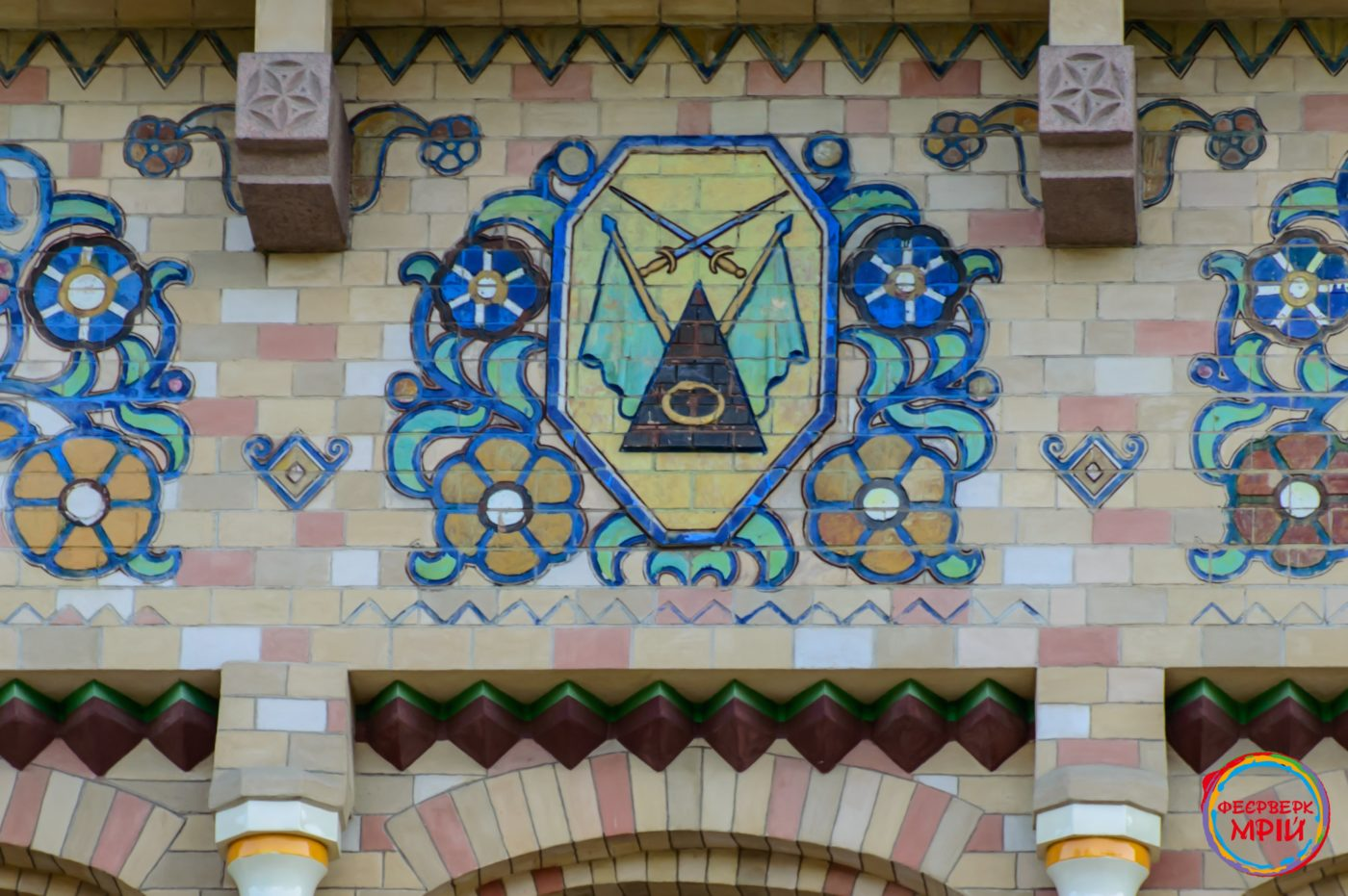 Масонські символи на колишньому гербі Полтави