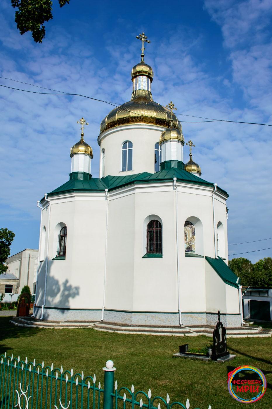 Свято-Миколаївська церква в Олевську