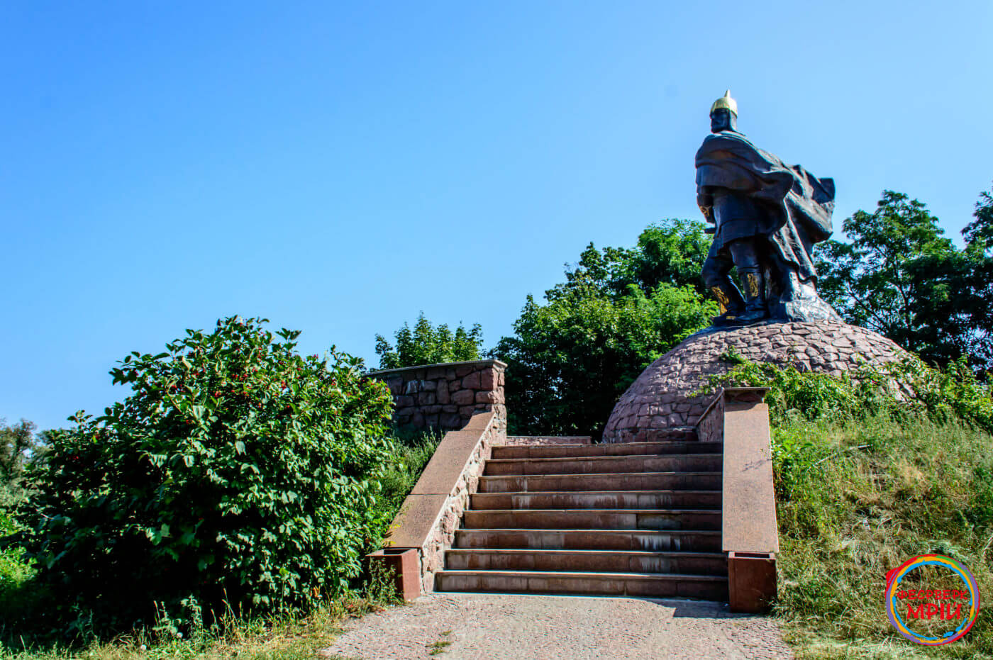 Пам'ятник князю Малу в Коростені