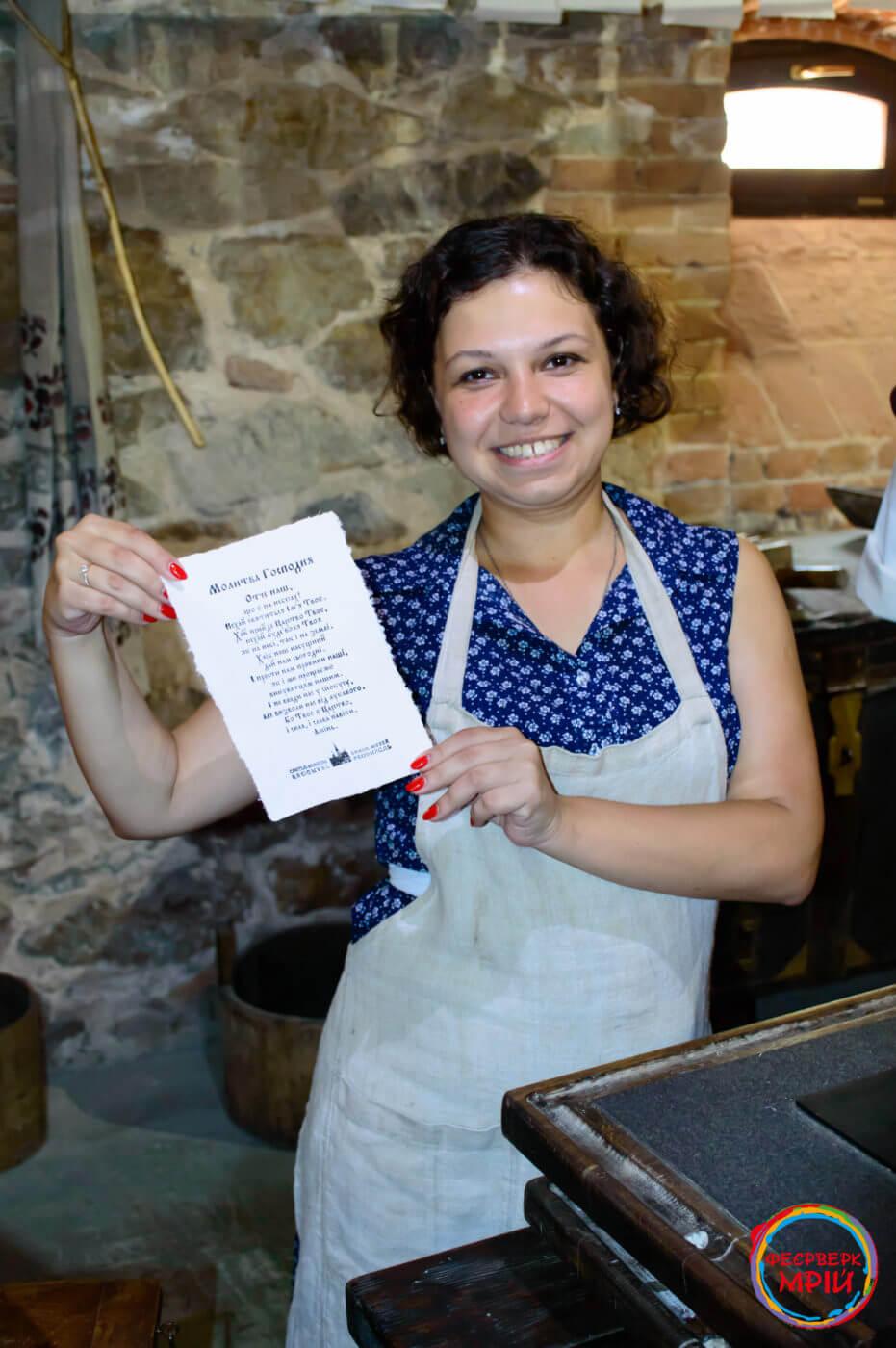Анна Шендрик з власноруч виготовленим аркушем паперу