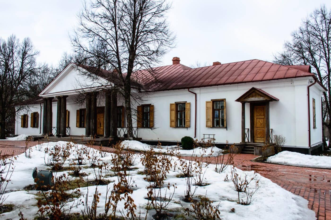Національний музей-заповідник М. В. Гоголя