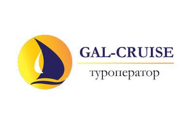 Gal Cruise