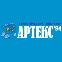 Артекс'94