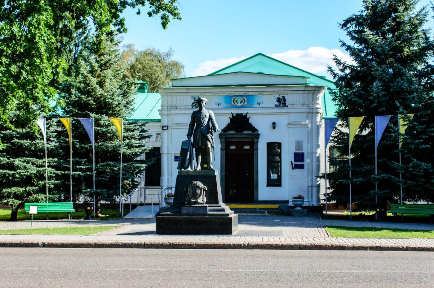 ДІКЗ Поле Полтавської битви