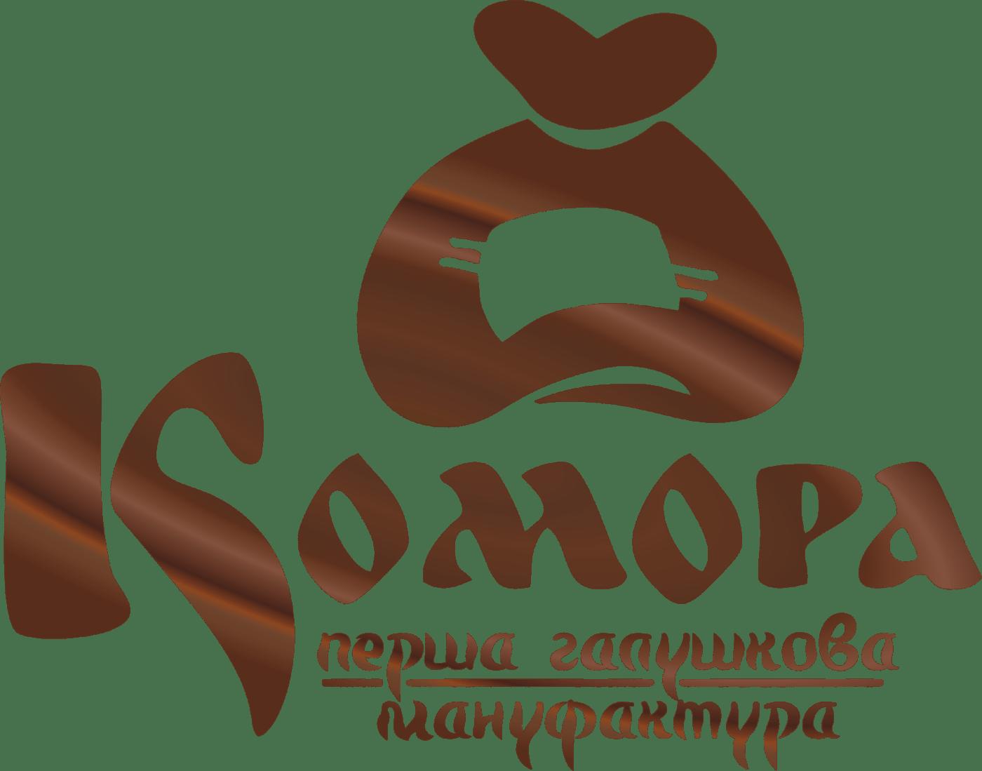 Комора - перша галушкова мануфактура